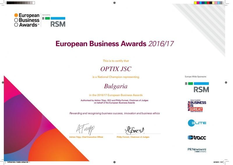 OPTIX has been named a National Champion for Bulgaria in The European Business Awards