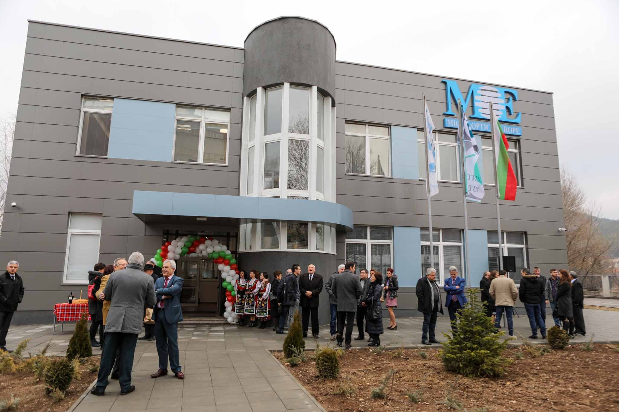 On February 5, OPTIX opened a new production facility on the territory of the Municipality of Panagyurishte